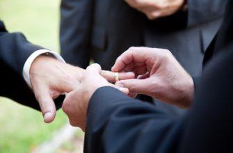 Однополые браки – норма? 55