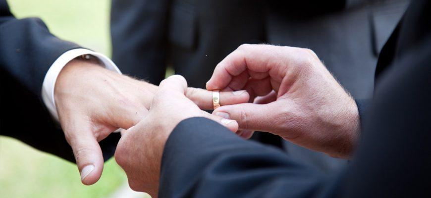 Однополые браки – норма? 1