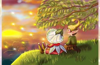 Сказка про безразличие... Магия заката 4