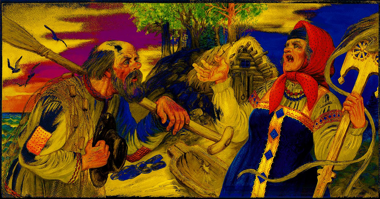 Иллюстрации к сказке рыбак и рыбка