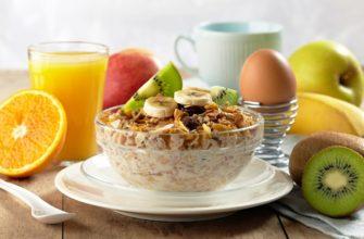 Завтраки и перекусы 4